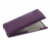 Чехол книжка для Lenovo P70 UpCase Фиолетовый