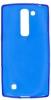 Силиконовый чехол для LG G4c H522Y TPU 0.5мм синий глянцевый