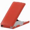 Чехол книжка для Sony Xperia M5 UpCase Красный