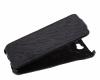 Чехол книжка для Lenovo S856 Abilita черный крокодил