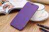 Чехол книжка для Xiaomi Redmi Note 3 Чехольчикофф Премиум Фиолетовый