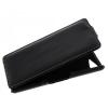 ����� ������ ��� Sony Xperia E3 Dual D2212 UpCase ������