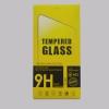 Защитное стекло для Lenovo A2010 0.33мм Glass Pro Plus