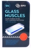 Защитное стекло для Samsung Galaxy E5 SM-E500HD 0.2 мм Sipo