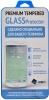 Защитное стекло для Asus Zenfone 2 Laser ZE500KL 0.33 мм Skinbox
