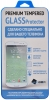 �������� ������ ��� Samsung Galaxy E5 SM-E500HD 0.33 �� Skinbox