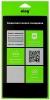 Защитная плёнка для Samsung Galaxy Core GT-I8262 Ainy глянцевая