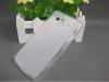 Силиконовый чехол для Samsung Galaxy Grand Prime Value Edition SM-G531H Skinbox Sheild Silicone Case 4People прозрачный