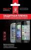 Защитная плёнка для Sony Xperia Z5 Compact Red Line глянцевая