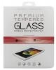 Защитное стекло для Samsung Galaxy Tab 4 7.0 SM-T230 0.33мм Glass Pro Plus