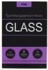Защитное стекло для Samsung Galaxy Tab S 8.4 SM-T700 0.33 мм Ainy