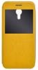 Чехол книжка для Lenovo P90 Skinbox Lux AW Желтый