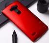 ����� �������� ��� LG G4s H736 Skinbox Shield 4People �������