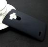 ����� �������� ��� LG G4s H736 Skinbox Shield 4People ������