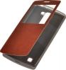 Чехол книжка для LG Magna H502 Skinbox Lux AW Коричневый