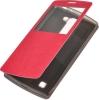 Чехол книжка для LG Magna H502 Skinbox Lux AW Красный