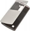 Чехол книжка для LG Magna H502 Skinbox Lux AW Белый