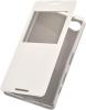 Чехол книжка для Sony Xperia Z5 Compact Skinbox Lux AW Белый