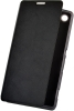 Чехол книжка для Sony Xperia M5 Skinbox Lux AW Черный