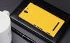 Чехол накладка для Sony Xperia C3 D2533 Skinbox Shield 4People Желтый