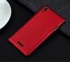 Чехол накладка для Sony Xperia T3 (D5103) Skinbox Shield 4People Красный