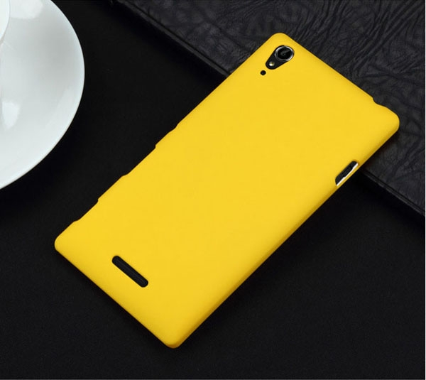 Skinbox для Sony Xperia T3 (D5103) Shield 4People Желтый