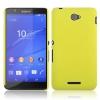 Чехол накладка для Sony Xperia E4 Skinbox Shield 4People Желтый