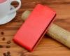 Чехол книжка для Sony Xperia C3 Dual D2502 Skinbox Красный
