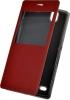 ����� ������ ��� Sony Xperia C4 Skinbox Lux AW �������