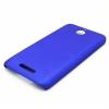 Чехол накладка для HTC Desire 510 Skinbox Shield 4People Синий