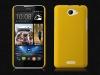 ����� �������� ��� HTC Desire 516 Dual Sim Skinbox Shield 4People ������