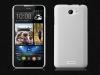 Чехол накладка для HTC Desire 516 Dual Sim Skinbox Shield 4People Белый