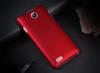 Чехол накладка для ZTE V815W Skinbox Shield 4People Красный