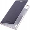 Чехол для Huawei Ascend P7 Skinbox Lux Черный