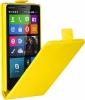 Чехол книжка для Nokia Lumia 830 Skinbox Желтый