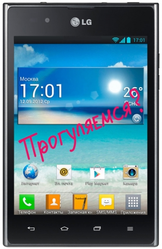 LG Optimus Vu P895 Black
