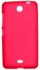 ����������� ����� ��� Microsoft Lumia 430 Dual Sim TPU ��������� �������