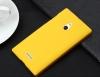 Чехол накладка для Nokia XL Dual Sim Skinbox Shield 4People Желтый
