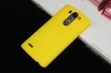 ����� �������� ��� LG G3 s D724 Skinbox Shield 4People ������