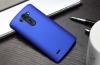 Чехол накладка для LG G3 D855 Skinbox Shield 4People Синий