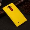 Чехол накладка для LG G Flex 2 Skinbox Shield 4People Желтый
