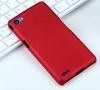 Чехол накладка для Philips Xenium W6610 Skinbox Shield 4People Красный