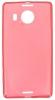 Силиконовый чехол для Microsoft Lumia 950 XL TPU 0.5мм Красный глянцевый
