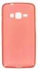 ����������� ����� ��� Samsung Galaxy Ace 4 Lite SM-G313H TPU 0.5�� ������� ���������