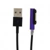 Кабель USB для Sony Xperia Z1 Z2 Z3 Z1mini Магнитный Фиолетовый