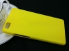 Чехол накладка для Huawei P8 Lite Skinbox Shield 4People Желтый