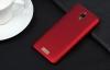 Чехол накладка для Lenovo S660 Skinbox Shield 4People Красный