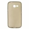 Силиконовый чехол для Samsung Galaxy Star Plus GT-S7262 TPU 0.5мм Серый глянцевый