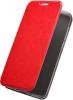 Чехол книжка для Meizu M2 Mini Skinbox Lux Красный