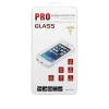 Защитное стекло для Lenovo S939 Glass Pro 0.33мм